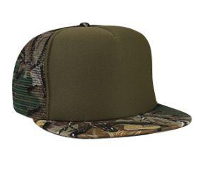 camouflage trucker hat - 132-1125_32073421