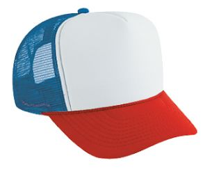 classic trucker hat - 39-169_021601